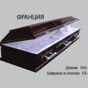 Гроб детский в спб
