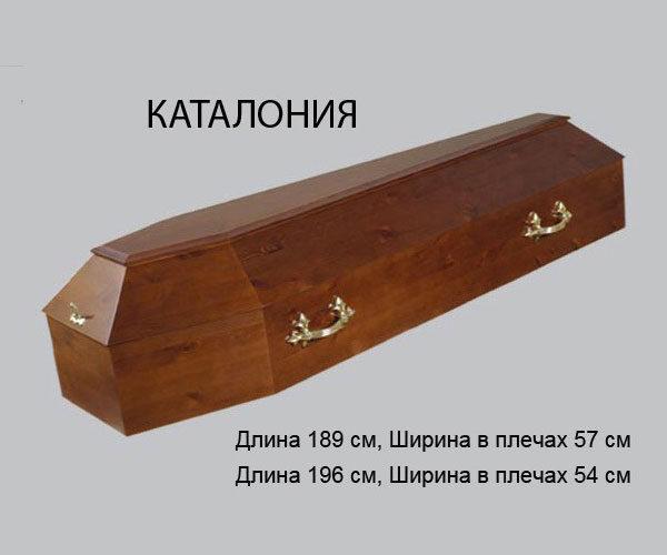 Гроб Каталония в спб