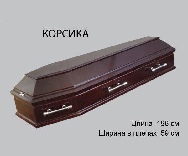 Гроб Корсика на заказ