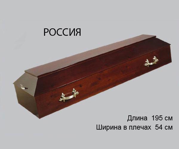 Гроб Россия